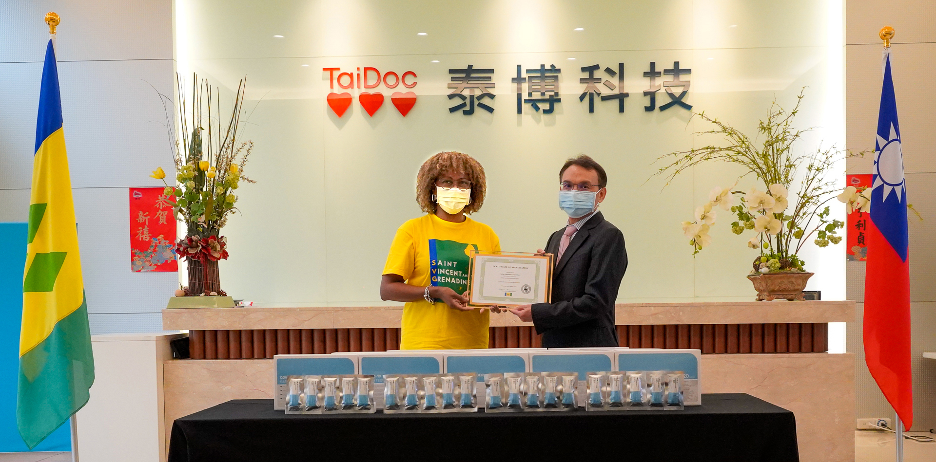 aiDoc Technology Corp. (TaiDoc) and Ambassador Andrea Bowman of the Embassy of Saint Vincent and the Grenadines in the Republic of China/Taiwan, reached an agreement on the purchasing of 10,000 antigen rapid tests manufactured by TaiDoc.